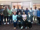 شاهد أول صورة لحسام البدري مع اللجنة الخماسية باتحاد الكرة