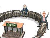 كاريكاتير إسرائيلى يسخر من خسارة نتنياهو فى الانتخابات: ركب فى مؤخرة القطار