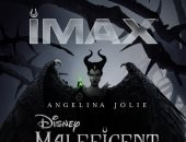 أنجلينا جولى بجناحين فى البوستر الجديد لفيلم Maleficent: Mistress of Evil