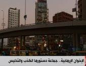 """سفير مصر الدائم للأمم المتحدة يكشف لـ""""اليوم السابع"""" تفاصيل البرنامج المصرى خلال الدورة الـ74 للجمعية العامة.. محمد إدريس: مشاورات خاصة حول الأزمة الليبية وتركيز على التجارة الأفريقية والتنمية بالقارة السمراء"""