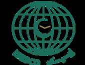منظمة الايسيسكو تعقد دورة تدريبية حول الآليات المهنية والقانونية فى مجال الإعلام