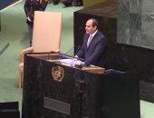 شاهد.. مصر فى الأمم المتحدة إنجازات تتحدث عن نفسها