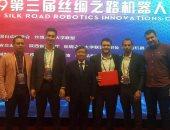 جامعة بنها تحصل على جائزة التميز فى مسابقة الروبوت العالمية بالصين