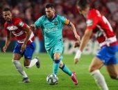موندو الإسبانية: برشلونة في غياب ميسي.. فريق بلا أنياب