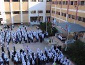 استئناف الدراسة غدا بمحافظة القاهرة لقلة فرص سقوط الأمطار