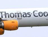 """شاهد فى دقيقة.. كيف انهارت """"توماس كوك"""" أقدم شركة سياحة فى العالم"""