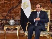 """""""شكرا مصر"""".. دعوة يمنية للاحتشاد أمام الأمم المتحدة لدعم الرئيس السيسى"""
