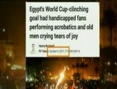 كاتب كويتى يكشف كيف حاولت قنوات الإخوان الكذب على المصريين حول المظاهرات