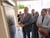 مدير تعليم القاهرة يفتتح المبنى الملحق بمدرسة الهلال الأحمر بالبساتين