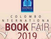 افتتاح معرض كولومبو الدولى للكتاب بمشاركة 450 عارضا.. اعرف التفاصيل