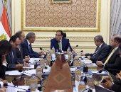 الحكومة: إعلان تأسيس بورصة السلع أكتوبر المقبل