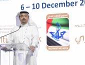 """""""سلطة دبى الملاحية"""" تستضيف """"أسبوع الإمارات البحري2020"""" فى """"إكسبو 2020 دبي"""""""