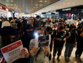 هونج كونج تستعد لاحتجاج يستهدف المطار بعد ليلة من الاشتباكات العنيفة