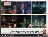 فيديو.. إكسترا نيوز تذيع بثا مباشرا من ميادين محافظات الجمهورية وميدان التحرير