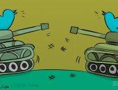 كاريكاتير الصحف الكويتية.. شائعات تويتر تقود إلى الحروب
