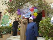 صور وفيديو.. الأزهر يبدأ الدراسة بالحديث عن مقاومة الإسلام لكل أشكال الفساد