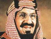 زى النهادرة.. توحيد المملكة العربية السعودية على يد الملك عبد العزيز آل سعود