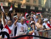 صور.. المصريون يحتشدون بنيوريوك لدعم وتأييد السيسى والقوات المسلحة