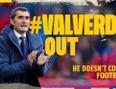 ESPN: بوادر تمرد بين نجوم برشلونة ضد فالفيردي