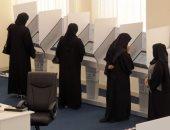 """الوطنية لناخبى المجلس الوطنى بالإمارات: صوِّتوا ولو بـ""""لا أرغب في التصويت لأحد"""""""