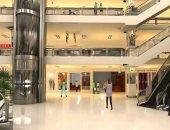 """شركة بروكفيلد تستثمر 5 مليارات درهم فى مراكز """"مراس"""" التجارية"""