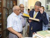 """محافظ سوهاج : خطوات جادة لتطوير مكتبة """"رفاعة الطهطاوى"""" التراثية"""