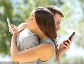 """ديلى ميل تكشف: """"تطبيق جديد لاختبار درجة الحب.. الشات يقيس حبك الحقيقى"""""""