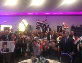الجالية المصرية بأمريكا تجدد تأييدها ودعمها للرئيس السيسى.. فيديو وصور