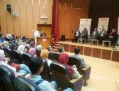 محافظة الشرقيه تنفذ جلسة حوارية للشباب عن التنمية المستدامة