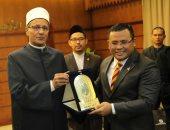 وكيل الأزهر: ماليزيا تمثل نموذجًا للتعايش السلمى والتسامح