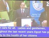 السيسي بالأمم المتحدة: نصف سكان العالم لا يحصلون على الخدمات الصحية الملائمة