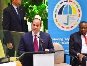 نص كلمة السيسى خلال الاجتماع رفيع المستوى حول الرعاية الصحية الشاملة بنيويورك