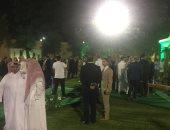 بدء احتفال السفارة السعودية باليوم الوطنى ال 89 للمملكة