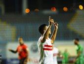 فيديو.. مصطفى محمد يتقدم للزمالك أمام الاتحاد بعد 6 دقائق