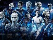 جوائز The Best.. تعرف على التشكيل المثالي لأفضل لاعبات في العالم