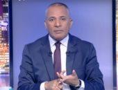 أحمد موسى: مصر تعرضت لأكثر من ألفى شائعة خلال أسبوع.. ومن يدعو للفوضى خائن