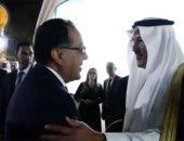 رئيس الوزراء يشارك بإحتفال باليوم الوطنى السعودى الـ89 بالسفارة السعودية