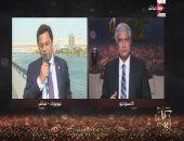 خالد أبو بكر: شركة كبيرة عرضت على السيسى الاستثمار داخل مصر بمبالغ ضخمة