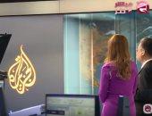 """شاهد.. """"مباشر قطر"""" تكشف خطط الدوحة لاستهداف دول المنطقة"""