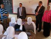 """""""تعليم الإسكندرية"""": اقامة ممشى خاص لذوى الاحتياجات وتخصيص فصول لهم بالدور الأرضى"""