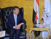 النقل تبحث مع سفير الصين بالقاهرة مشروع القطار المكهرب السلام - العاصمة الإدارية