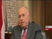 وزير الخارجية: مصر مهتمة بالقارة الإفريقية وأجندة تنميتها