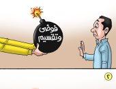 """الجماعة الإرهابية تحاول خداع البسطاء بشعارات زائفة فى كاريكاتير """" اليوم السابع"""""""