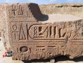 تاريخ مصر الأول فى منطقة صان الحجر الأثرية بالشرقية