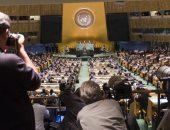 الخارجية البريطانية تحيى الذكرى الـ75 لأول جلسة عُقدت للأمم المتحدة فى لندن