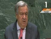 أمين الأمم المتحدة: لدينا فرصة لإعادة تصور التعليم مع تعافي العالم من كورونا