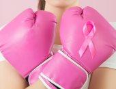 دراسة مثيرة: زيادة الوزن قد تقلل من خطر الإصابة بسرطان الثدي