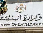 مسئولو البيئة فى جولة مفاجئة بالمنطقة الصناعية بالفيوم
