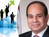 انطلاقة ضخمة للاستثمار فى مصر منذ تولى الرئيس السيسى.. ارتفاع التدفقات الاستثمارية من 3 إلى 9 مليارات دولار.. إنشاء 7 مناطق حرة جديدة.. وزيادة النمو من 2% إلى 5.6% وإصلاحات تشريعية واسعة فى القطاعات كافة