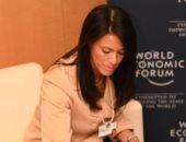 الدكتورة رانيا المشاط توقع خطاب نوايا لتنفيذ مشروع زيادة مشاركة المرأة بسوق العمل